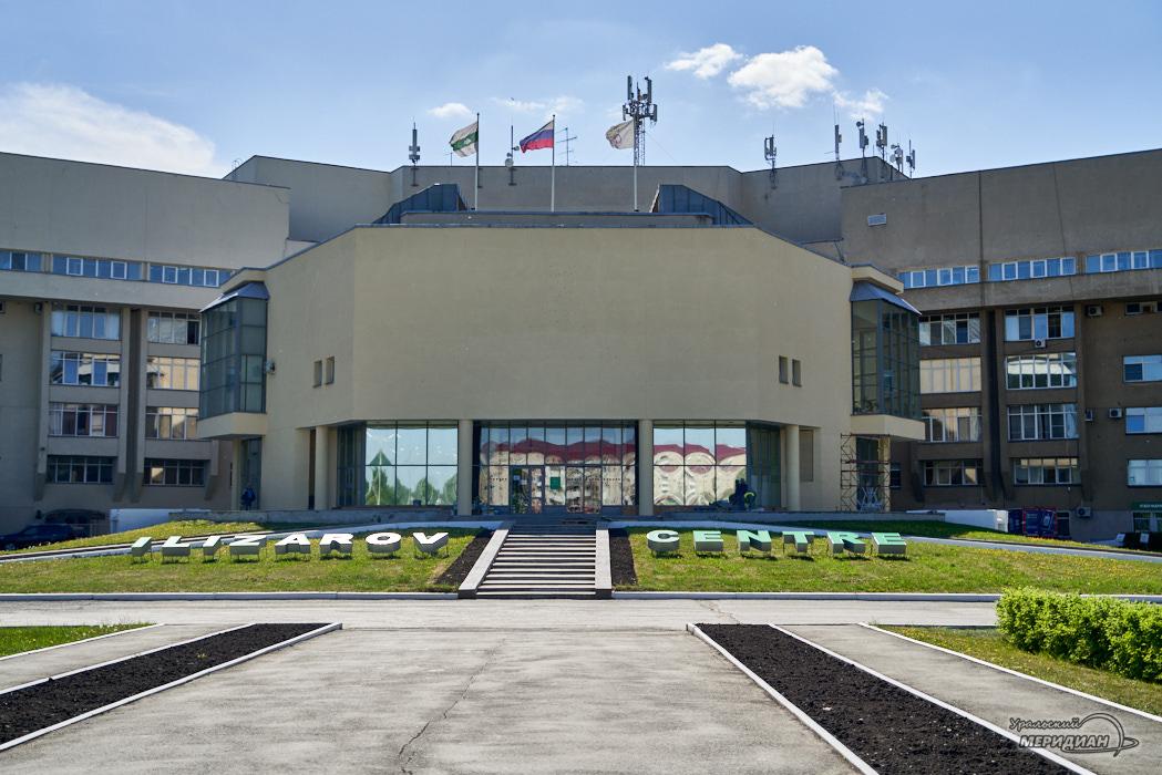 Здание, надпись центра Илизарова в Кургане