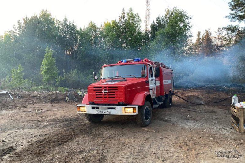 Пожарная машина лес Свердловская область