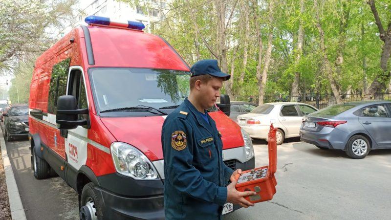 МЧС предупредило жителей Екатеринбурга об опасности смога