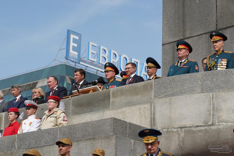 Parad Pobedy Ekaterinburg 9 maya 2021 21