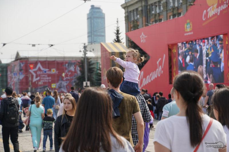 Parad Pobedy Ekaterinburg 9 maya 2021 30