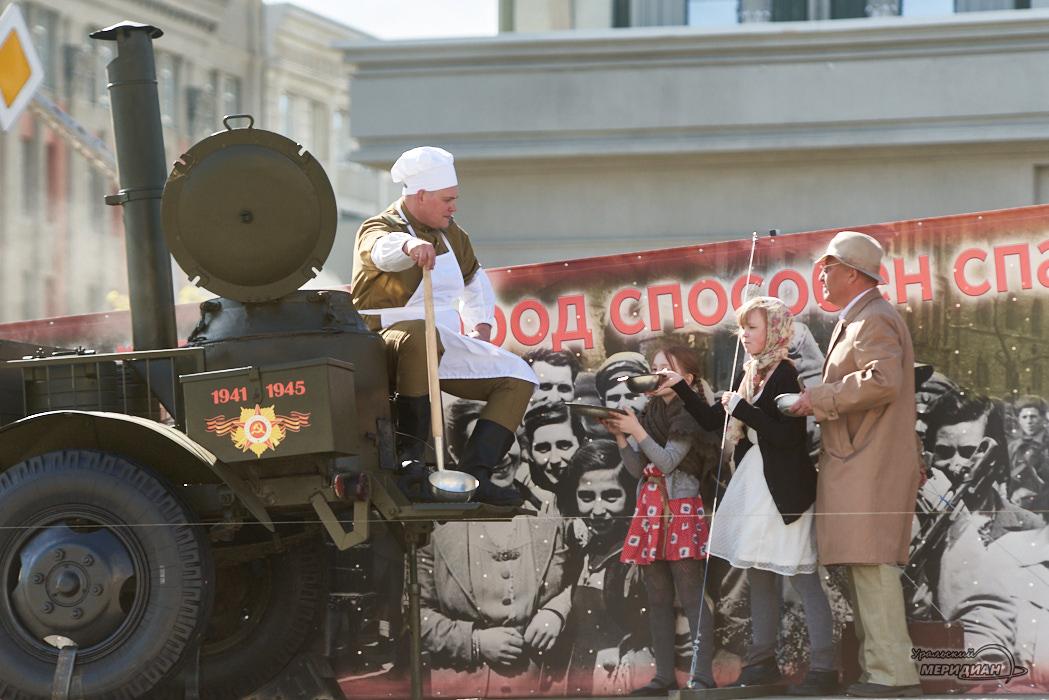 В Екатеринбурге прошёл военный парад в честь 76-й годовщины Победы