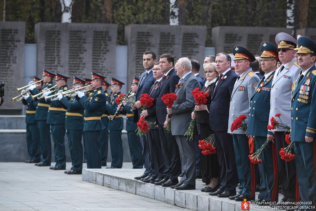 Свердловчане возложили цветы к Широкореченскому мемориалу