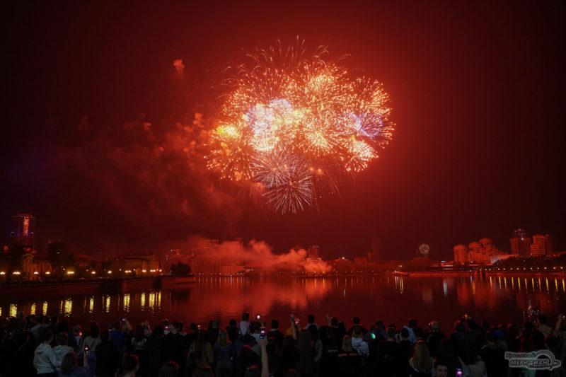Salyut Ekaterinburg 9 maya 2021 7