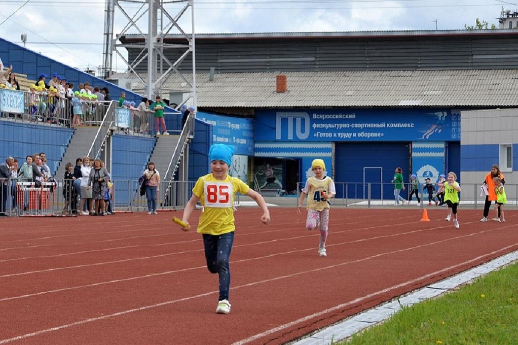 Соревнования + бег + дети
