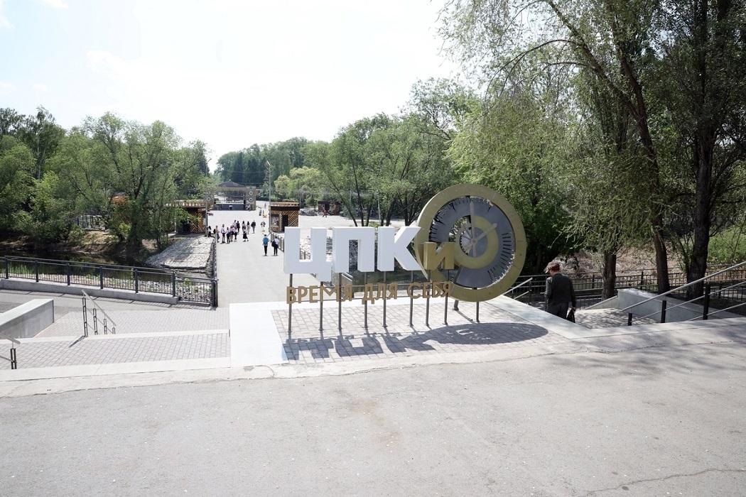 Центральный парк + Курган + лето + деревья + люди гуляют