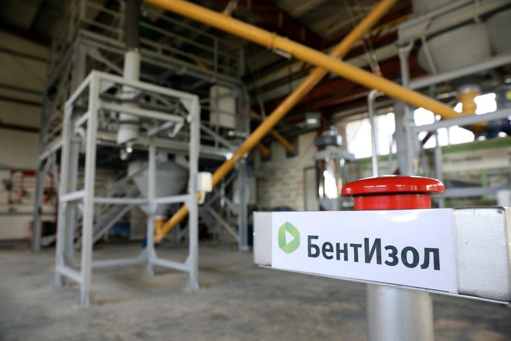 Завод БентИзол + производство