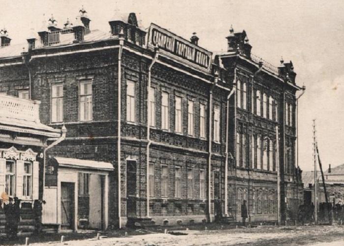 дом в прошлом