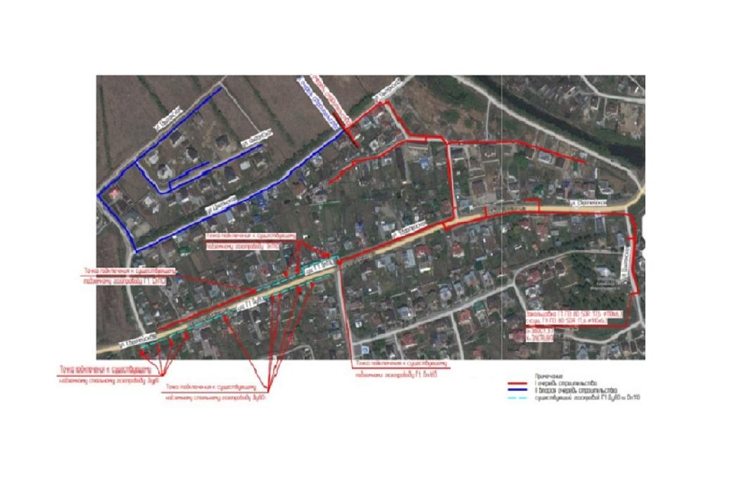 В поселке Совхозном Екатеринбурга построят газопровод до конца 2021 года