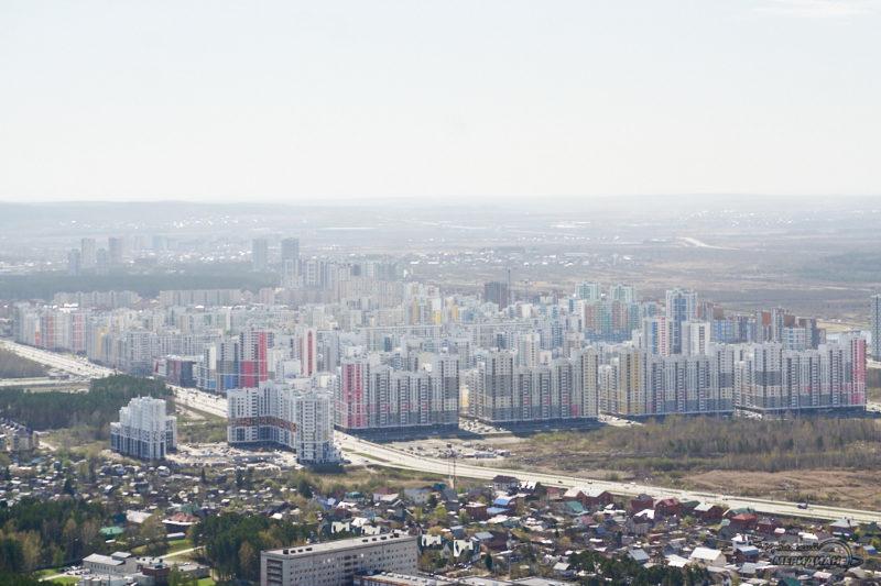 gorod Ekaterinburg doma Akademicheskiy 2