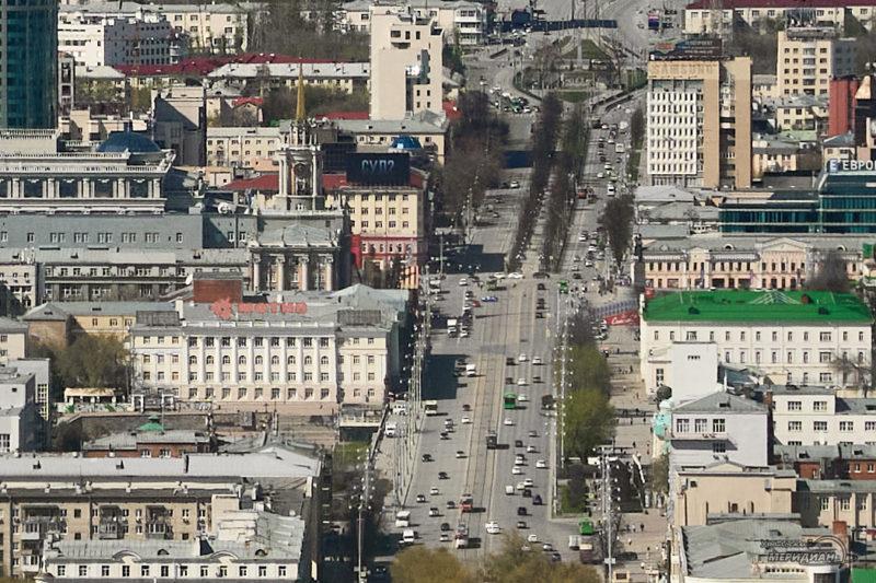 gorod Ekaterinburg doma Lenina Administratsiya ploschad 1905