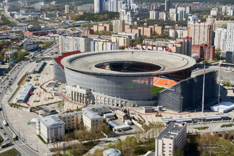 gorod Ekaterinburg doma tsentralnyy stadion Ekaterinburg arena