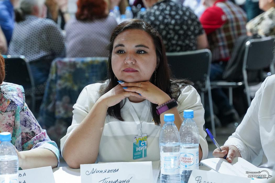 «Мастера гостеприимства» из Екатеринбурга рассказали о своих турпроектах