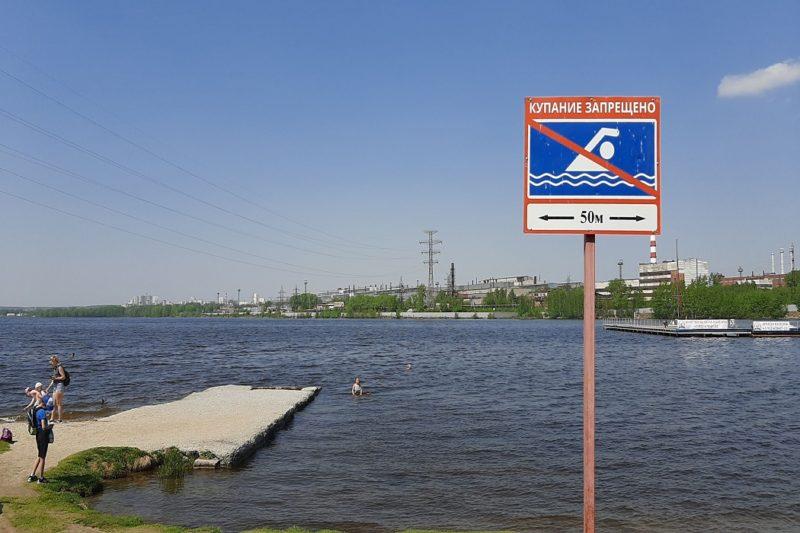 reydy po vodoemam Ekaterinburg