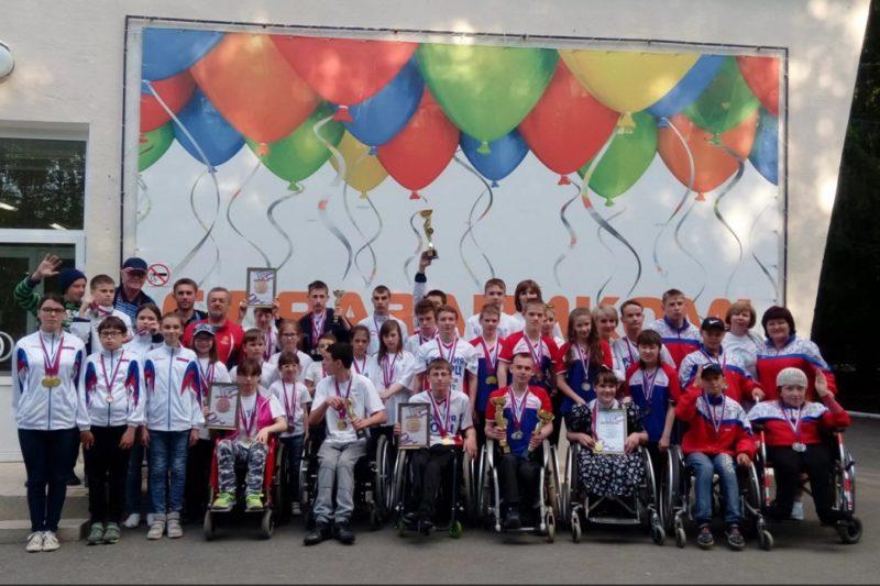 spartakiada sport chelyabinsk