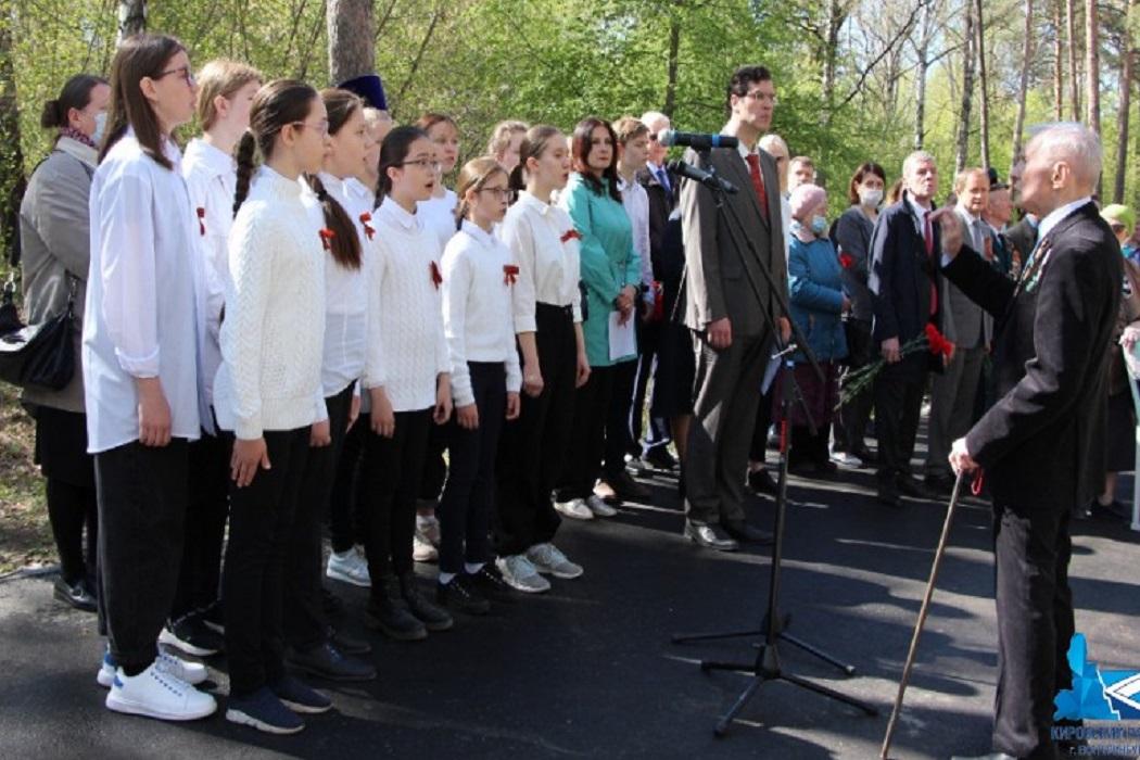 В Кировском районе Екатеринбурга провели митинг на Михайловском кладбище