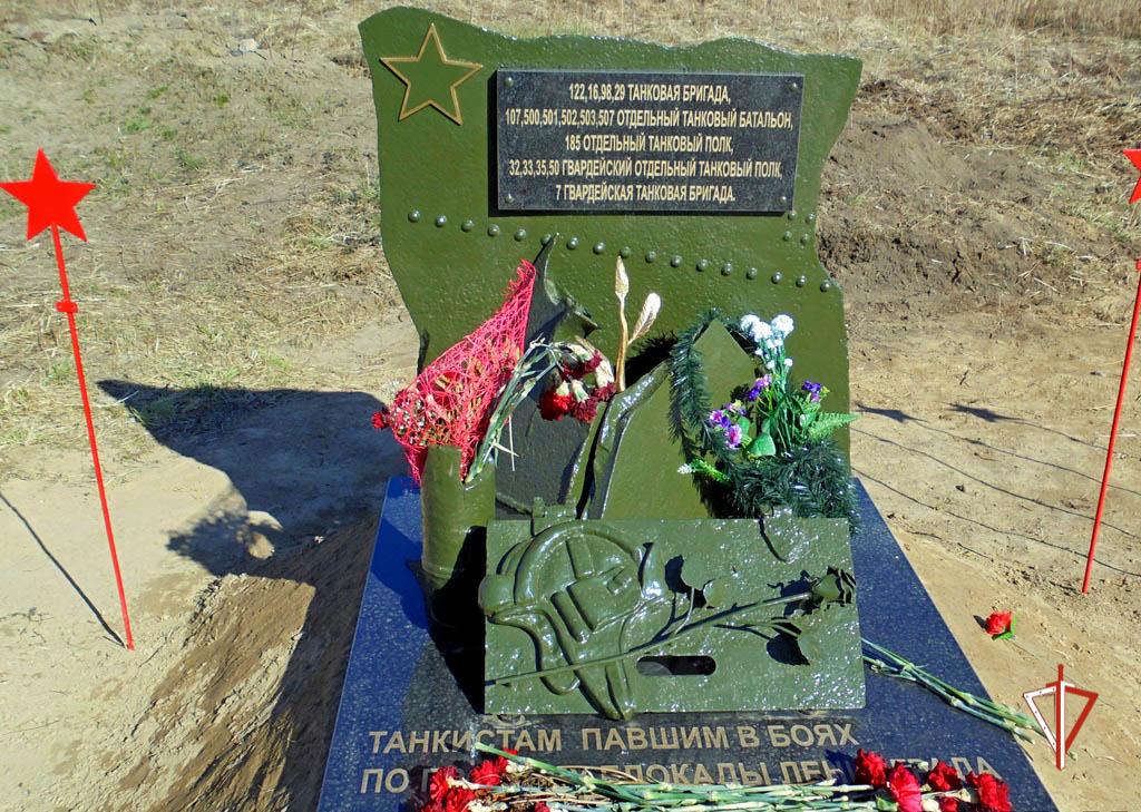 Росгвардейцы облагородили места захоронений участников ВОВ в Югре