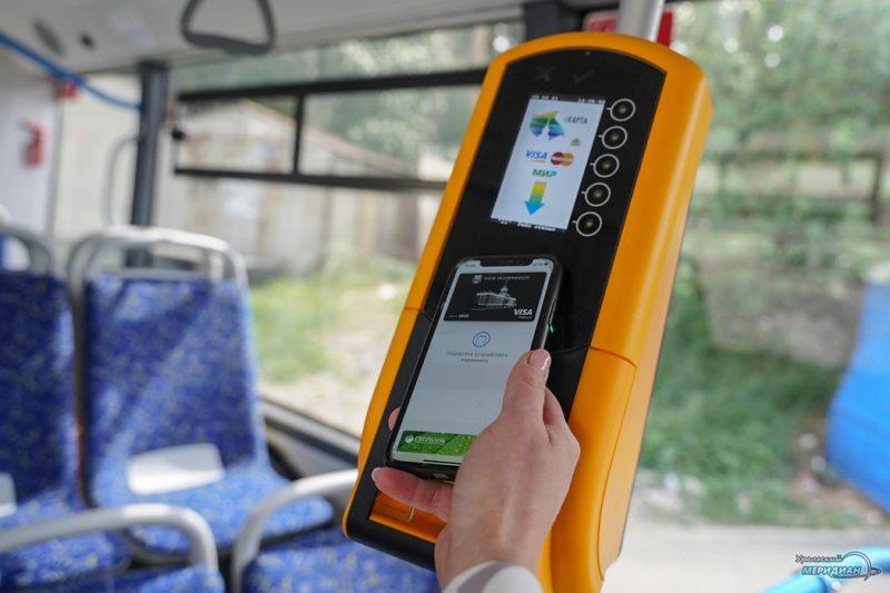 Avtobus validator oplata proed 10