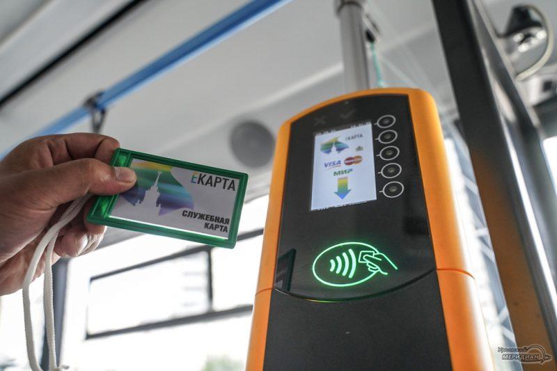 Avtobus validator oplata proed 12