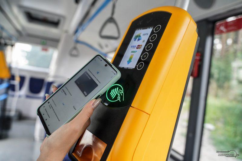 Avtobus validator oplata proed 15