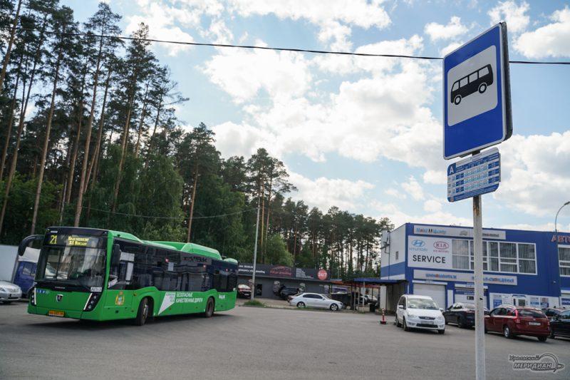 Avtobus validator oplata proed 17