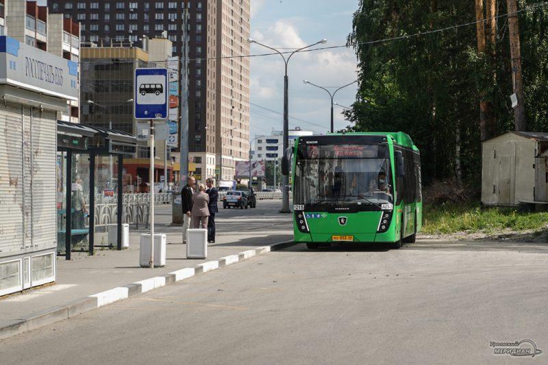 Avtobus validator oplata proed 18