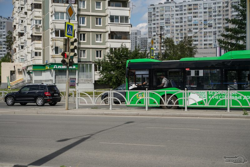 Avtobus validator oplata proed 8