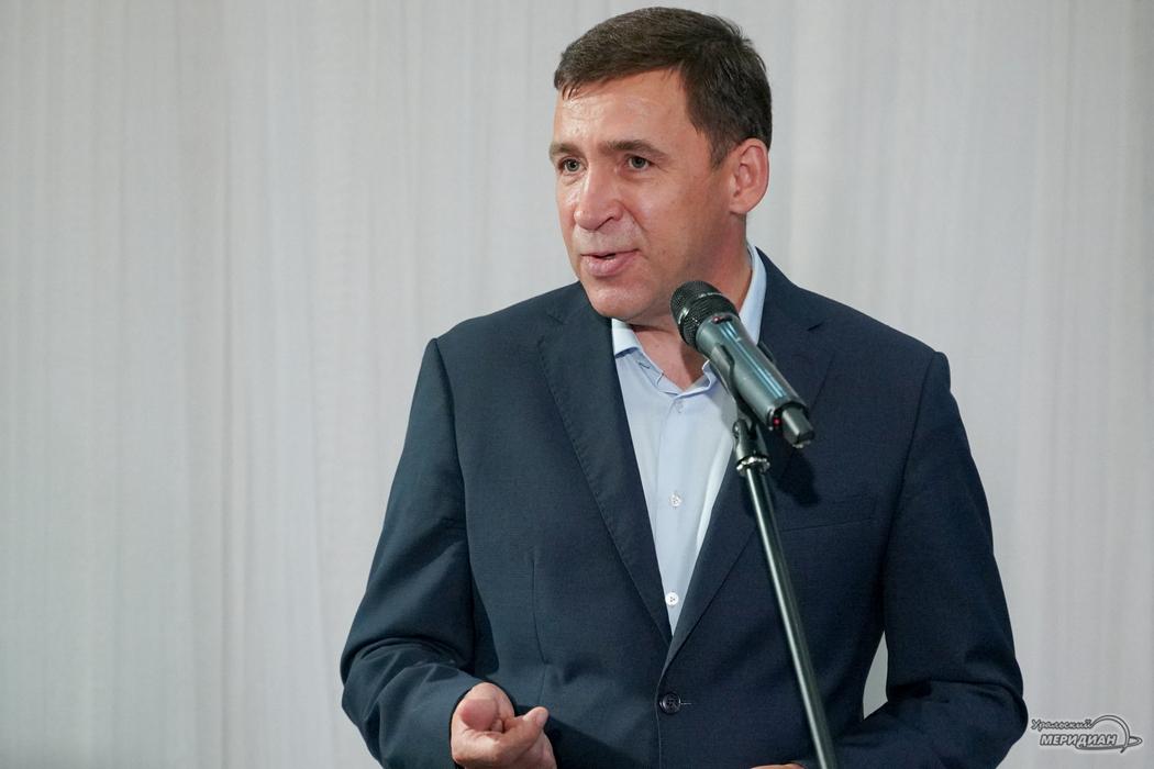 Первый наёмный дом в Свердловской области открыли в Нижней Туре