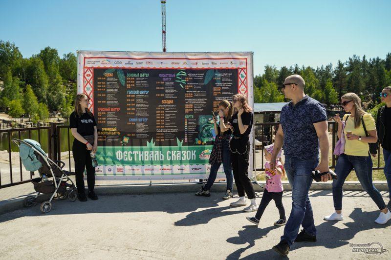 Festival skazok Raduga park deti master klass 20