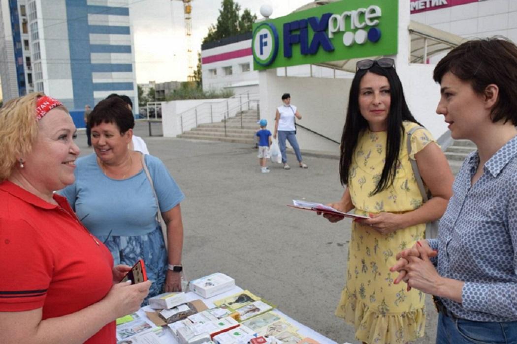 Фикс Прайс + Fix Prace + ярмарка + люди + женщины + лето + продукция + торговля