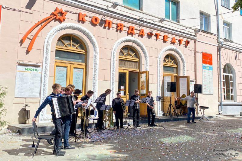 Kolyada teatr festival 3