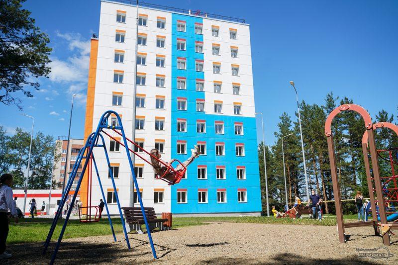 Novostroyka dom kvartira novosele 20