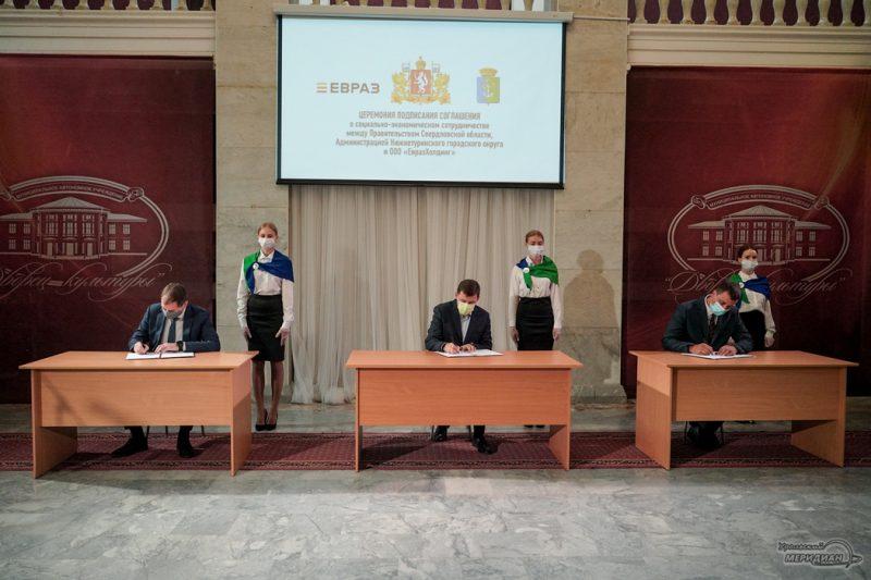 Podpisanie soglasheniya Nizhnyaya Tura Sverdlovskaya oblast EVRAZ 1
