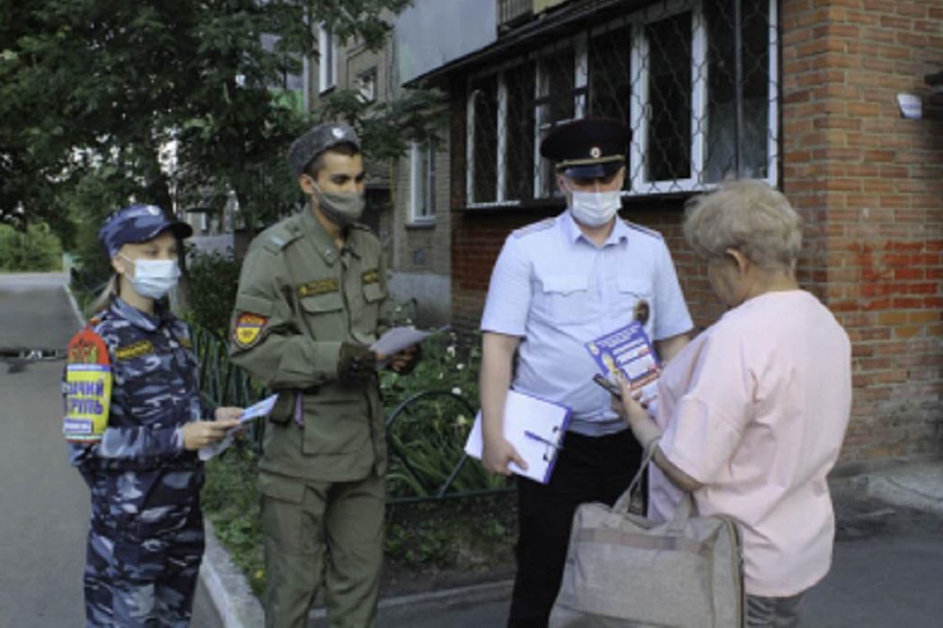 Полиция + дружинники + подворовой обход