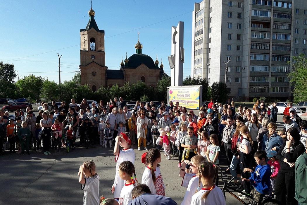 Праздник + дети + День защиты детей