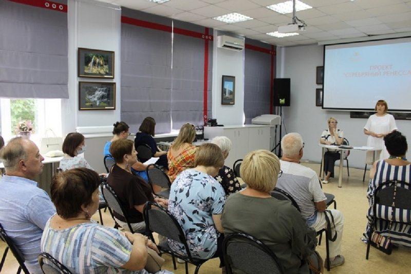 Презентация + проект + аудитория + пожилые люди + пенсионеры