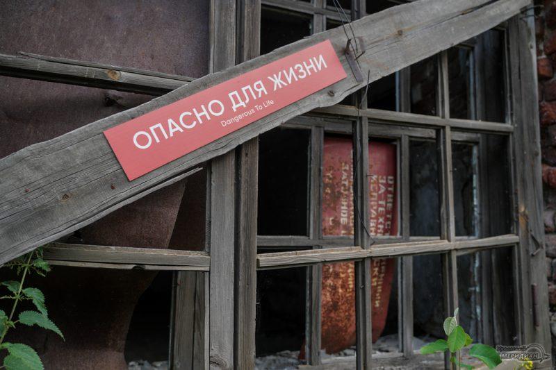 Sysert kretivnyy klyaster sysertskiy zavod 3