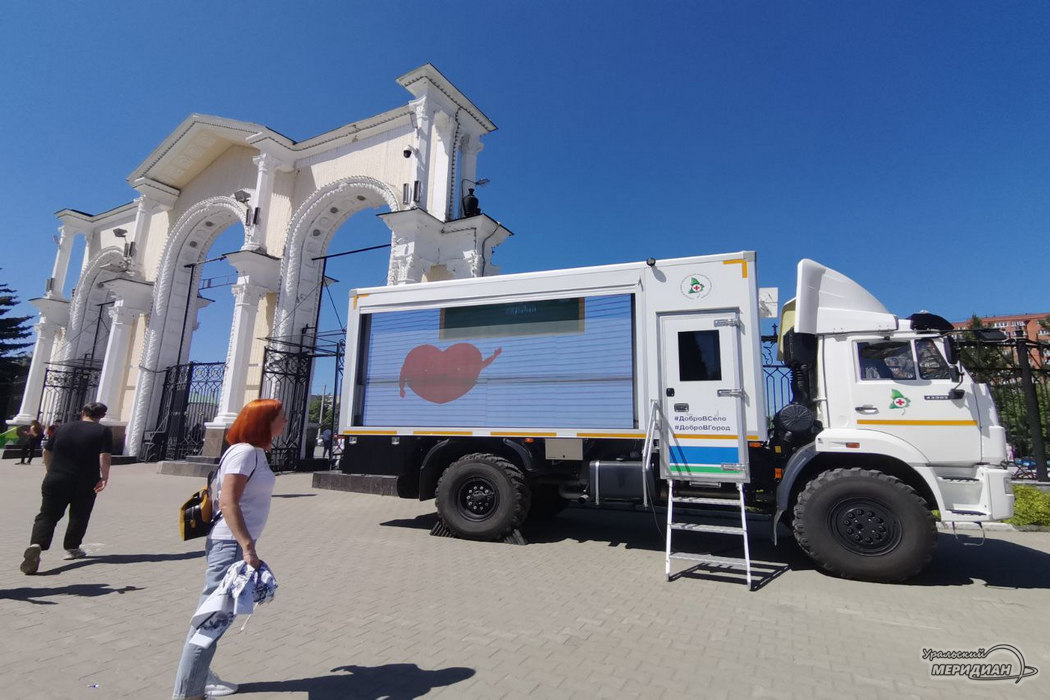 «ART-Пикник» в Екатеринбурге: переработка пластика и Русская изба