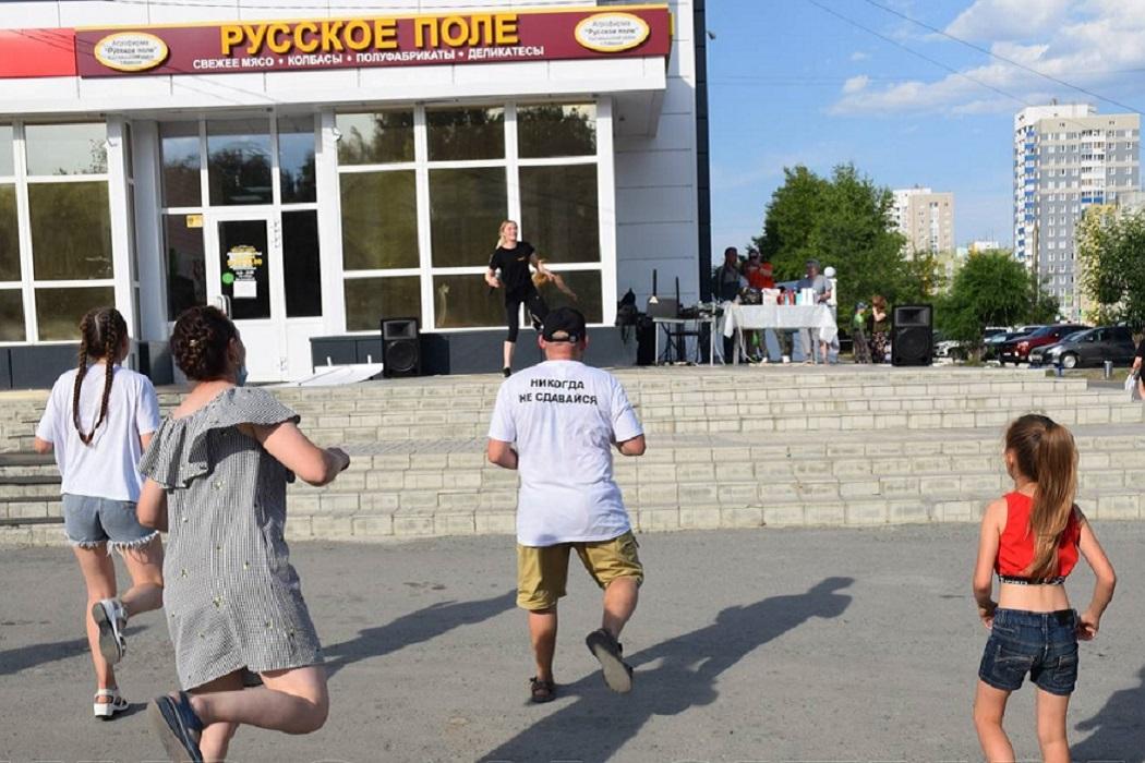 Танцы + улица + Курган + спорт + люди + лето + горожане