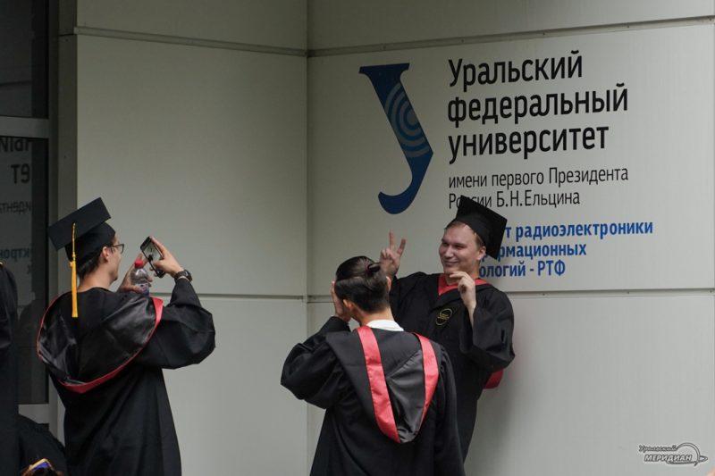 UrFU vypusknoy 2021 studenty 11