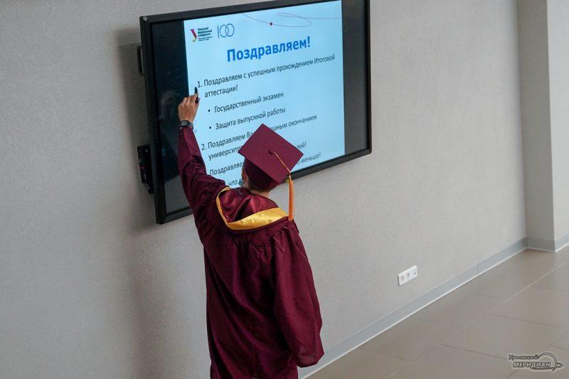 UrFU vypusknoy 2021 studenty 24