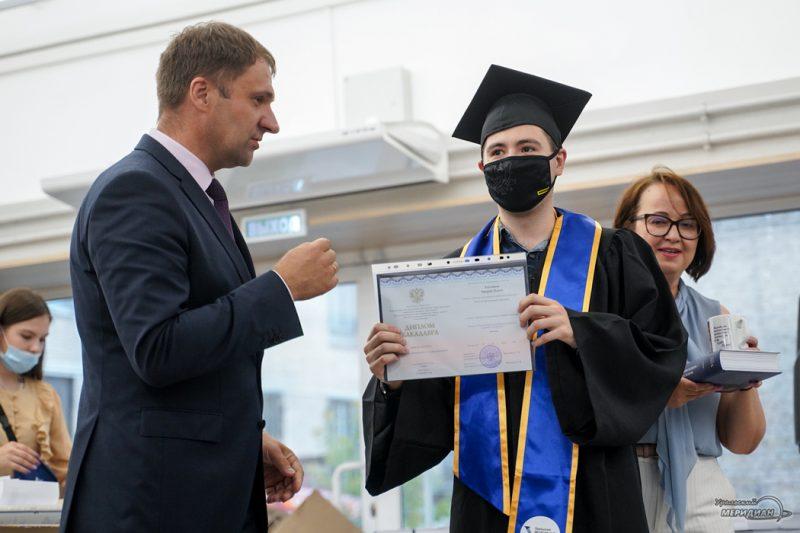 UrFU vypusknoy 2021 studenty 28