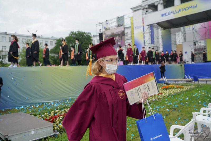 UrFU vypusknoy 2021 studenty 62
