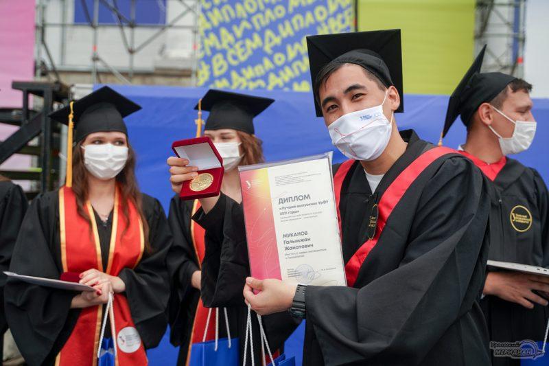UrFU vypusknoy 2021 studenty 69
