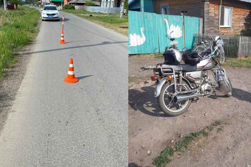 В Тюменском районе женщина на скутере сбила ребенка на самокате 1