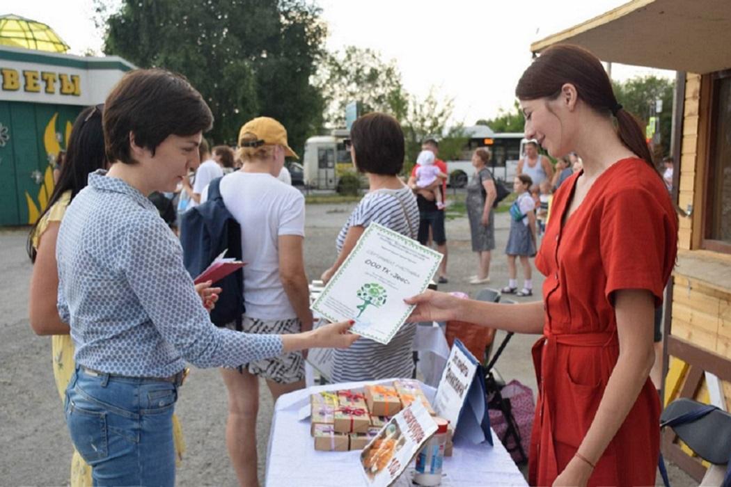 Ярмарка + люди + лето + Курган + сертификат + продукция + торговля