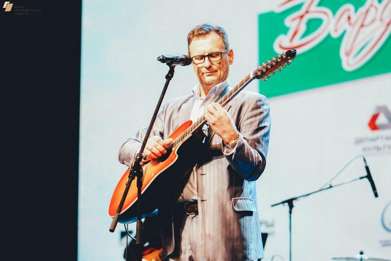 бард гитара бардовский фестиваль
