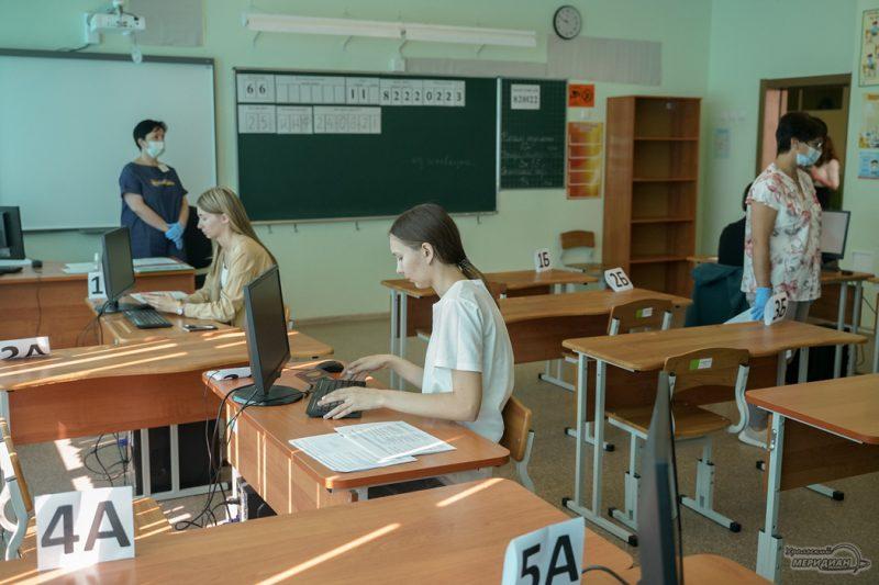 ege informatika kompyuter 28