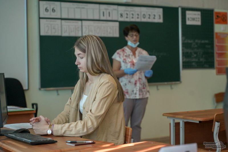 ege informatika kompyuter 33
