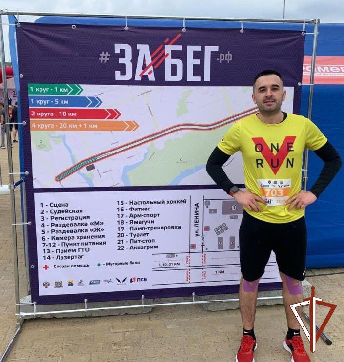 В Югре сотрудник ОМОН стал победителем полумарафона «Забег.РФ»